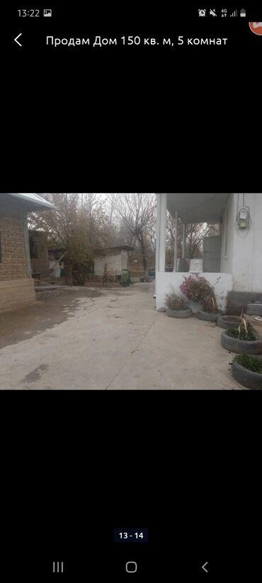куплю продам дом в Кыргызстан: Продам Дом 120 кв. м, 5 комнат