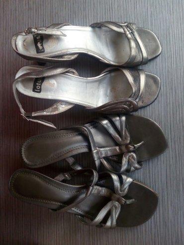 Sandale zenske i poklon japanke - Nis