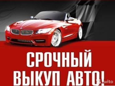 Mercedes-Benz CLA-Class AMG 2020