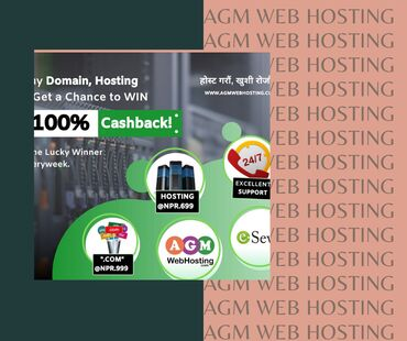 Buy Cheapest Hosting in Nepal - AGM Web HostingStart hosting your