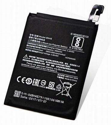 универсальные мобильные батареи для планшетов ziz в Кыргызстан: Аккумулятор батарейка на телефон Redmi Xiaomi note 5 pro BN45Батарея