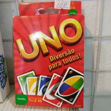 Настольная игра(карточная),можно играть от 2х до 10 человек,от 4х