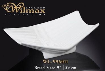 Вазочка для хлеба WILMAX в Бишкек