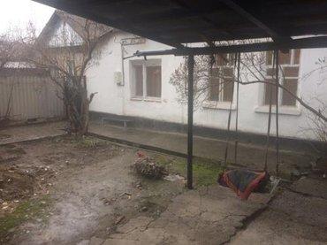 горький панфилова   в Бишкек