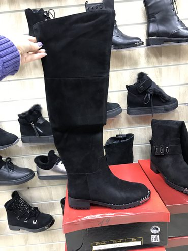 Ботфорты выше колено ,евро зима в Бишкек