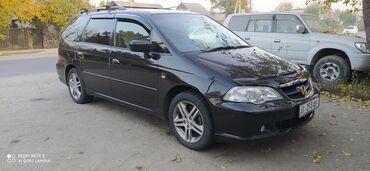 хонда одиссей в Кыргызстан: Honda Odyssey 2.3 л. 2001