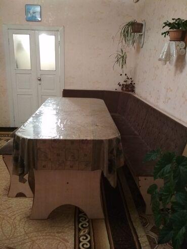 т т к н 2 класс в Кыргызстан: Размер стола 2.10 торг уместен