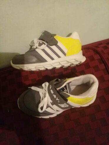 Детская обувь б/у в хорошем состояние(27-29 р)  Туфли одевали 2 раза н