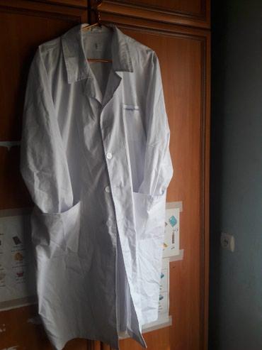 мужской халат в Кыргызстан: Продаю мужской медицинский халат. размер 50. хб. качество отличное