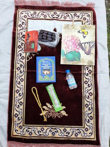 Товары для праздников - Кыргызстан: Сонун белектер!!!Ассаламу алайкум достор ыйык рамазан айында сиздер