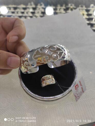 Билерик+ кольцоСеребро покрыто золотом пробы 925Производитель
