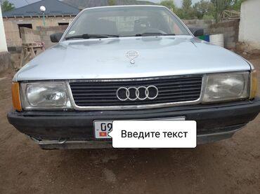 Audi в Боконбаево: Audi 100 2.2 л. 1988
