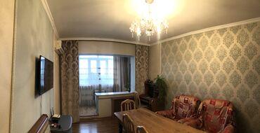 таатан бишкек линолеум in Кыргызстан | ОТДЕЛОЧНЫЕ РАБОТЫ: 105 серия, 3 комнаты, 60 кв. м Кондиционер, Не сдавалась квартирантам, Животные не проживали