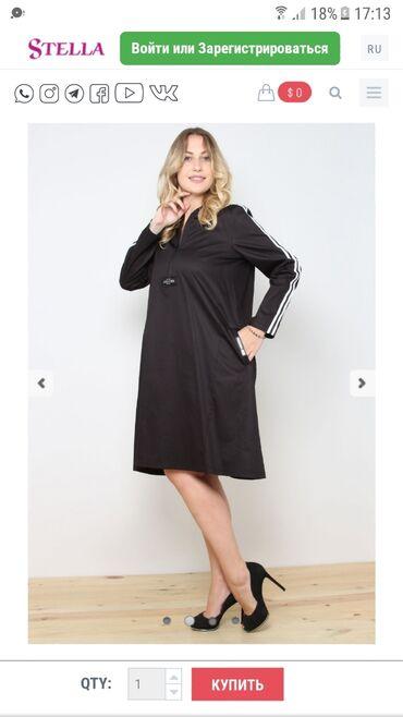 Продаю новое стильное свободное платье-тунику Svelto Stella. Привозила