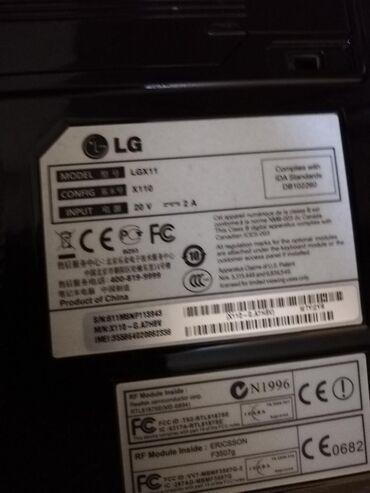 LG | Srbija: Ispravan laptop