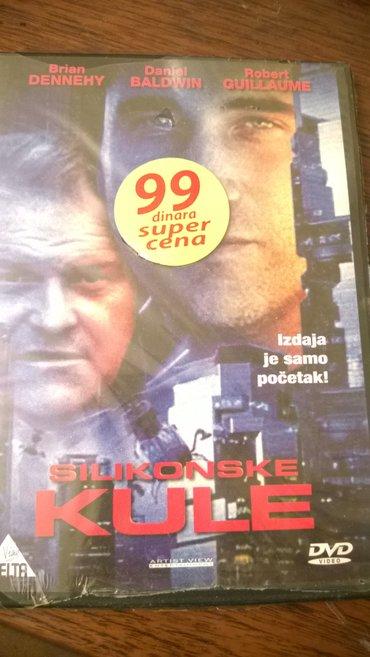 Dvd film silikonske kule akcija 99 - Belgrade