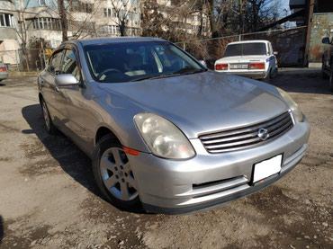 Продаю Nissan Skyline V 35, 2002 года. Правый в Бишкек
