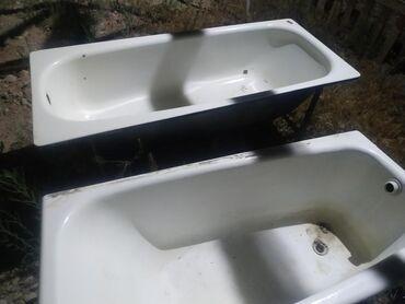 Чугунные ванны, советские, прочные, качественные. В отличном