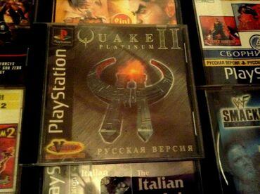 PS2 & PS1 (Sony PlayStation 2 & 1) - Azərbaycan: Quake 2 PS1 oyun diski