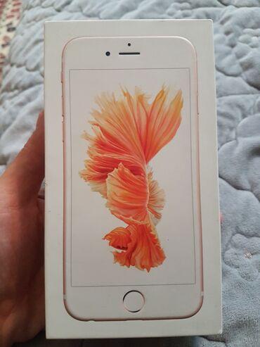 Продаю коробку от Iphone 6 S. Коробка Айфона 6 S. Не телефон