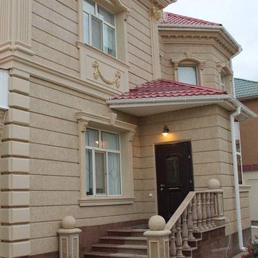 Хотите чтобы ваш дом стал красивым и в Бишкек