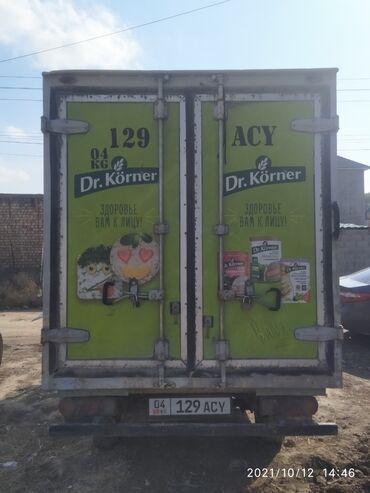 тянь ма телевизор пульт in Кыргызстан   ТЕЛЕВИЗОРЫ: Продаю термо будка холодильник