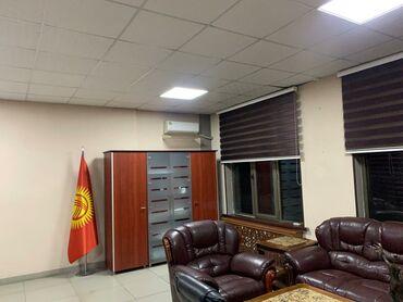 Сдается офисное помещение. 178м2. Логвиненко-Боконбаева. Первая линия