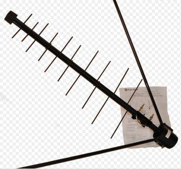 антенны pantech в Кыргызстан: Продажа цифровых антенн Т-2 отличного качества у нас есть:Наружные