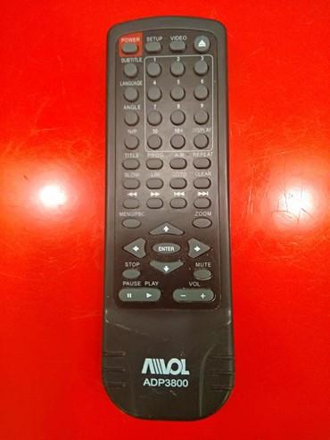 пульт-ду-для-телевизора-самсунг в Кыргызстан: Продаю пульт ду avol adp3800