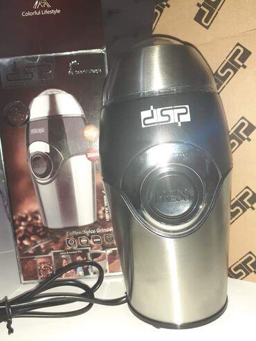 Elektronika - Zajecar: Dostupno Aparat za mlevenje kafekarakteristike imate slikane sa