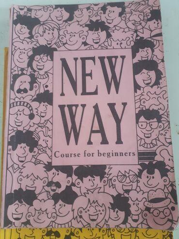 tutis willi way в Кыргызстан: Продаю английские учебники New Way Beginner, Elementary, Intermediate