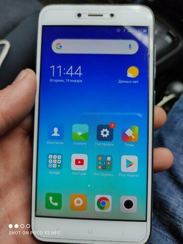 кабели синхронизации inkax в Кыргызстан: Продаю телефон цена REDMI 5A состояние идеальное комплект сам телеф