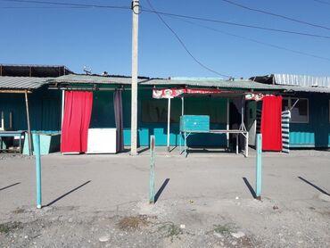 Рестораны, кафе - Кыргызстан: Продаю,готовый бизнес,5й сектор