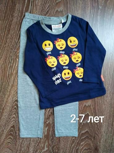 Домашние костюмы - Кыргызстан: Детская пижама для мальчиков. 100% хлопок. Европейское качество. Не