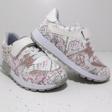 Детская обувь: кроссовки от фирмы в Бишкек
