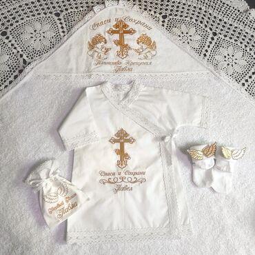Одежда для крещения, индивидуальный подход, эксклюзивная вышивка, срок