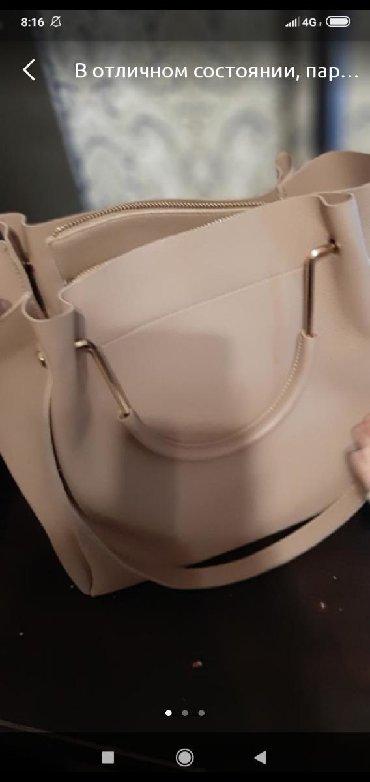 сумка-как в Кыргызстан: Сумма состаяние как новый