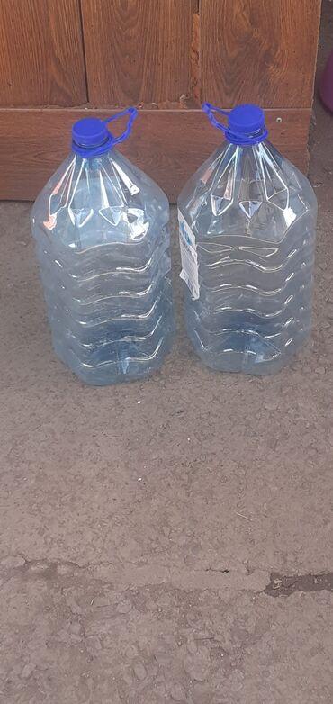 Продам 10 литровые пустые баклашки 5 штук за 100 сом Забрать в Рабочем