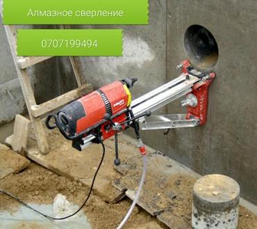 фанера 18 мм в Кыргызстан: Алмазное бурение (сверление) отверстий под различные виды