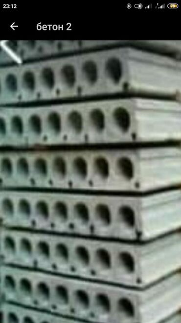 Продаю плиты перекрытия заборные плиты ребристые плиты ФСК +дост