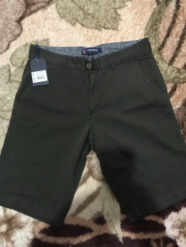Новые шорты, размер 31, Новые, цвет хаки в Бишкек