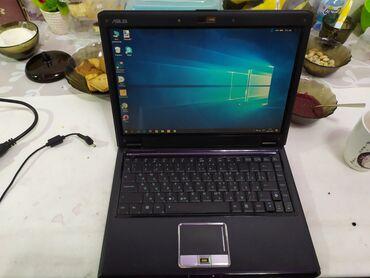 компьютер в Кыргызстан: Продам ноутбук Асус, состояние отличное, память 320 ГБ, оперативка 3