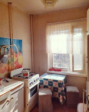 акустические системы 4 1 в Кыргызстан: Продается квартира: 2 комнаты, 48 кв. м