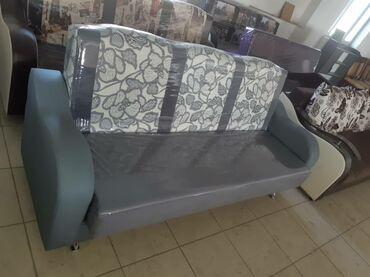 Новые раскладные диваны. 8500 сом с доставкой по городу