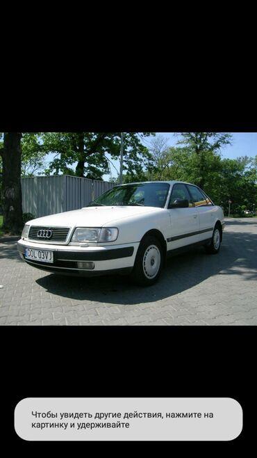 Audi - Кыргызстан: Audi S4 1994 | 123456 км