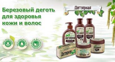 Дегтярный шампунь, мыло и т. д. в Бишкек