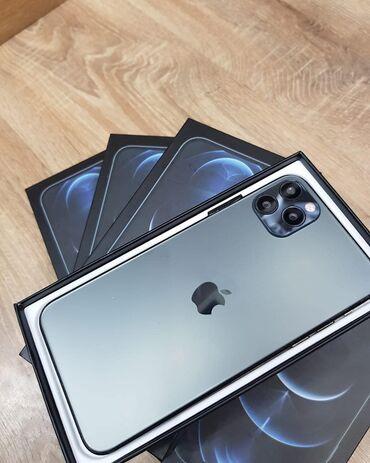 iphone 6 dubay qiymeti - Azərbaycan: Yeni iPhone 12 Pro Max 64 GB Mavi