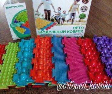 Российский ортопедический коврик в Бишкек