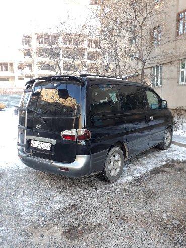 Huanghai - Кыргызстан: Huanghai 2004