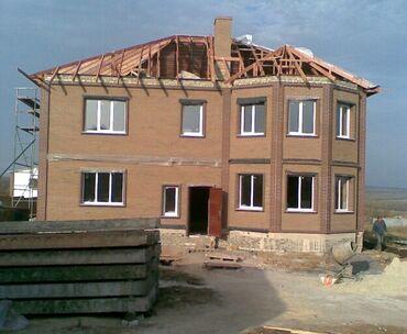 Строительные ремонтные и отделочные работы